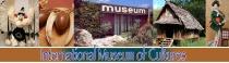 Museum of International Cultures, Dallas, Texas